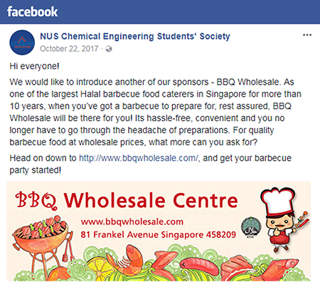 BBQ-Wholesale-Frankel-Event-Sponsorship-NUS-Chemical-Engineering-Students-Society